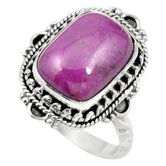 Natural purple phosphosiderite (hope stone) 925 silver ring size 7.5 m60943