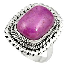 Natural purple phosphosiderite (hope stone) 925 silver ring size 6.5 m60947