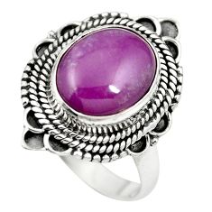 Natural purple phosphosiderite (hope stone) 925 silver ring size 7.5 m60958