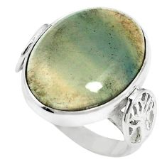 925 sterling silver natural multi color fluorite oval ring size 8 m60994