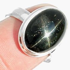 7.05cts natural black star 925 sterling silver ring jewelry size 7.5 m63300