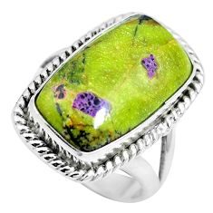 Green atlantisite (tasmanite) stichtite-serpentine 925 silver ring size 6 m63503