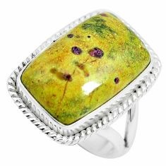 Green atlantisite (tasmanite) stichtite-serpentine 925 silver ring size 6 m63508