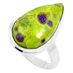Green atlantisite (tasmanite) stichtite-serpentine 925 silver ring size 8 m63510