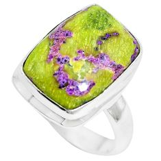 Green atlantisite (tasmanite) stichtite-serpentine 925 silver ring size 7 m63511