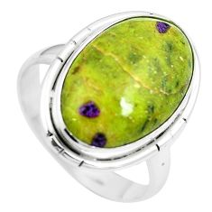925 silver green atlantisite (tasmanite) stichtite-serpentine ring size 9 m63514