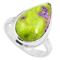 Atlantisite (tasmanite) stichtite-serpentine 925 silver ring size 7.5 m63515