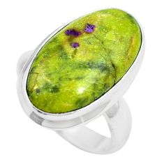 Green atlantisite (tasmanite) stichtite-serpentine 925 silver ring size 6 m63518