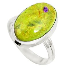 Green atlantisite (tasmanite) stichtite-serpentine 925 silver ring size 9 m63542