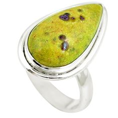 Green atlantisite (tasmanite) stichtite-serpentine 925 silver ring size 6 m63564