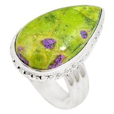 Green atlantisite (tasmanite) stichtite-serpentine 925 silver ring size 7 m63575
