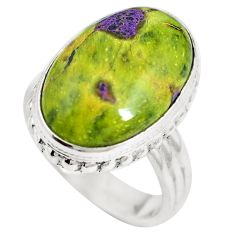 Green atlantisite (tasmanite) stichtite-serpentine 925 silver ring size 7 m63577