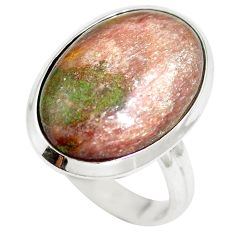 925 sterling silver natural purple muscovite ring jewelry size 8 m63584