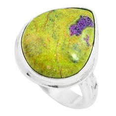 13.24ct natural atlantisite stichtite-serpentine 925 silver ring size 7.5 m63631