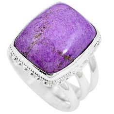15.33cts natural purple purpurite 925 sterling silver ring size 7.5 m63632