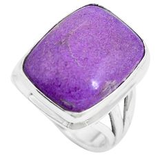 14.72cts natural purple purpurite 925 sterling silver ring jewelry size 6 m63633