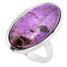 13.55cts natural purple purpurite 925 sterling silver ring size 7.5 m63634