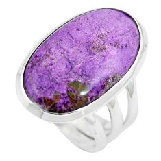 14.83cts natural purple purpurite 925 sterling silver ring size 7.5 m63635