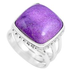 15.33cts natural purple purpurite 925 sterling silver ring jewelry size 7 m63639