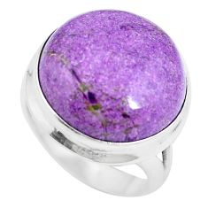 14.40cts natural purple purpurite 925 sterling silver ring jewelry size 6 m63640