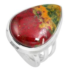 22.02cts natural bloodstone african (heliotrope) 925 silver ring size 7 m63741