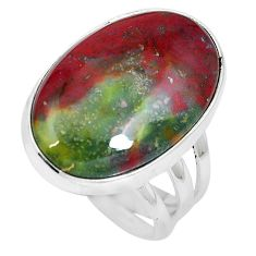 20.07cts natural bloodstone african (heliotrope) 925 silver ring size 7.5 m63745