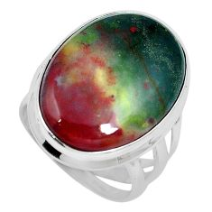 20.58cts natural bloodstone african (heliotrope) 925 silver ring size 7 m63749