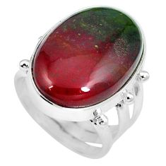 16.85cts natural bloodstone african (heliotrope) 925 silver ring size 6 m63751