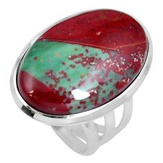 22.44cts natural bloodstone african (heliotrope) 925 silver ring size 7 m63759