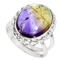 Natural purple ametrine 925 sterling silver ring jewelry size 7 m64994