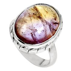Natural purple ametrine 925 sterling silver ring jewelry size 6 m65000