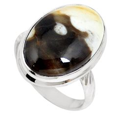 Natural brown peanut petrified wood fossil 925 silver ring size 8 m65026