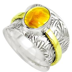 Natural yellow amber bone 925 silver two tone ring size 8.5 m77166