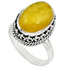 Natural yellow amber bone 925 sterling silver ring size 7.5 m77402