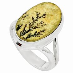 Natural multi color germany psilomelane dendrite 925 silver ring size 5 m77610
