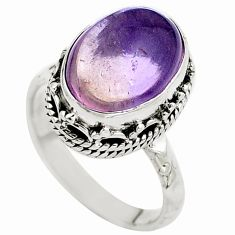 Natural purple ametrine 925 sterling silver ring jewelry size 7.5 m77706