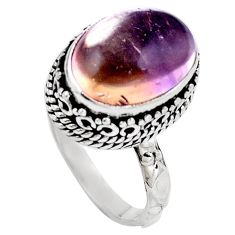 925 sterling silver natural purple ametrine oval ring jewelry size 7 m77709