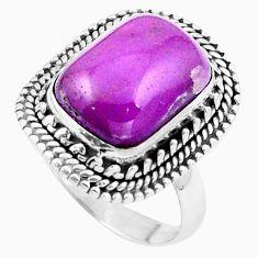 Natural purple phosphosiderite (hope stone) 925 silver ring size 6.5 m77779
