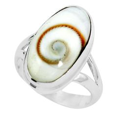 Natural white shiva eye 925 sterling silver ring jewelry size 5 m82641