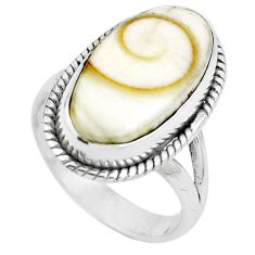 Natural white shiva eye 925 sterling silver ring jewelry size 6 m82642