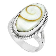 925 sterling silver natural white shiva eye oval ring jewelry size 6 m82644