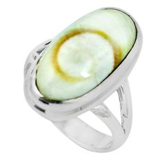 Natural white shiva eye 925 sterling silver ring jewelry size 1 5/8 m82645