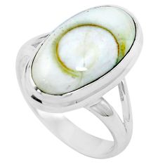 Natural white shiva eye 925 sterling silver ring jewelry size 7 m82646