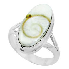 925 sterling silver natural white shiva eye oval ring jewelry size 7 m82652