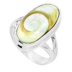 Natural white shiva eye 925 sterling silver ring jewelry size 5.5 m82656