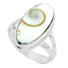 925 sterling silver natural white shiva eye ring jewelry size 6 m82658