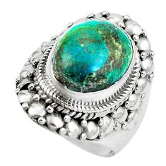 Natural green opaline 925 sterling silver ring jewelry size 6 m82661
