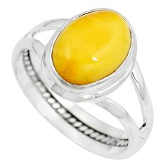 Natural yellow amber bone 925 sterling silver solitaire ring size 8.5 m83034