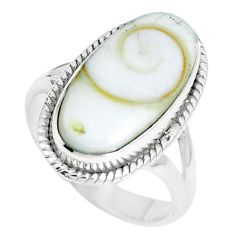 7.40cts natural white shiva eye 925 silver solitaire ring size 7.5 m88981