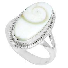 7.37cts natural white shiva eye 925 silver solitaire ring size 8.5 m88983